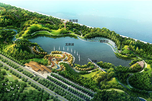 Ru River Wetland Park and Woodland Avenue Construction PPP Project in Ruzhou, Henan